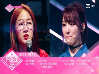 [NEXT WEEK] 치열한 그룹배틀! 과연 1000표 베네핏을 획득할 승리팀은?