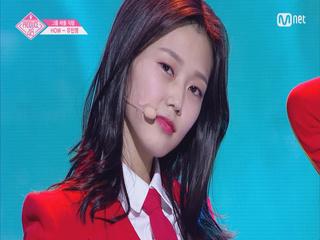 [단독/직캠] 일대일아이컨택ㅣ유민영 - AOA ♬단발머리_1조 @그룹 배틀