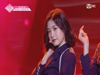 [단독/직캠] 일대일아이컨택ㅣ하세가와 레나 - AOA ♬단발머리_2조 @그룹 배틀