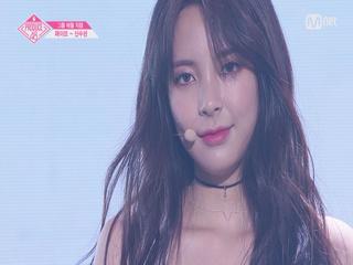 [단독/직캠] 일대일아이컨택ㅣ신수현 - 카라 ♬맘마미아_2조 @그룹 배틀