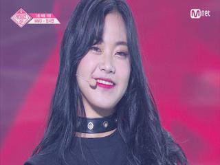 [단독/직캠] 일대일아이컨택ㅣ원서연 - 블랙핑크 ♬붐바야_1조 @그룹 배틀