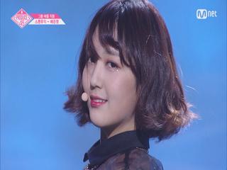 [단독/직캠] 일대일아이컨택ㅣ배은영 - 레드벨벳 ♬피카부_1조 @그룹 배틀