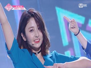 [단독/직캠] 일대일아이컨택ㅣ허윤진 - AKB48 ♬하이텐션_2조 @그룹 배틀