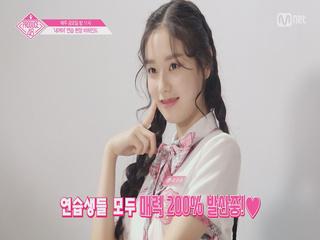 [48 비하인드] (아자아자♥) <내꺼야> 연습 현장 비하인드