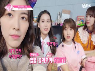 [단독/48TV] 소녀들의 첫 셀프캠 l 해윤→쥬리나→은채→모에