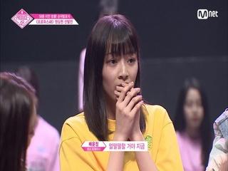 [5회] '경축★댄싱퀸 등극' 기쁨의 나야나 세레머니 (w.소미&청하 선배님)