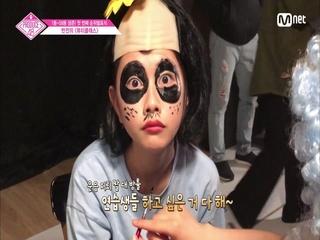 [단독/5회] '웃음 지뢰 짤 대방출' 반전의 뷰티 클래스