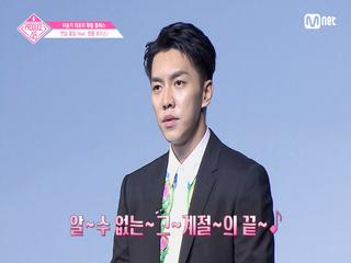 [48스페셜] 이승기 대표님이 알려주는 연습 꿀팁! (feat. 명품 보이스)
