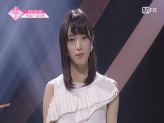 [단독/직캠] 일대일아이컨택ㅣ고토 모에 - 소녀시대 ♬다시 만난 세계 @보컬&랩_포지션 평가