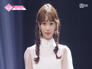 [단독/직캠] 일대일아이컨택ㅣ김채원 - 소녀시대 ♬다시 만난 세계 @보컬&랩_포지션 평가