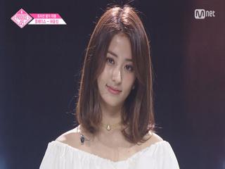 [단독/직캠] 일대일아이컨택ㅣ허윤진 - 소녀시대 ♬다시 만난 세계 @보컬&랩_포지션 평가