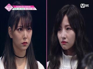 [7회] ′예측불허′ 댄스 포지션 종합 1위 연습생 공개!