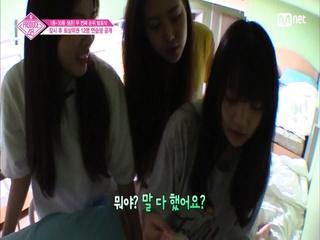 [8회] ′연습생 숙소 비하인드′ 귀염큐티뽀짝 모먼트 대방출★