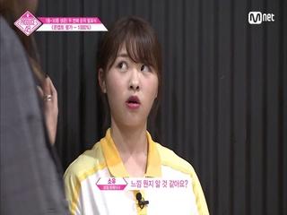 [8회] ′맞춤형 클래스의 정석′ 소유쌤 최고bb