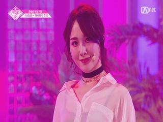 [단독/직캠] 일대일아이컨택ㅣ타카하시 쥬리 - ♬I AM @콘셉트 평가