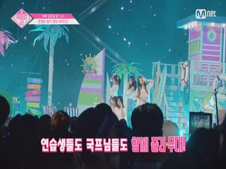 [48 비하인드] ′무대 뒤, 소녀들은 지금′ 콘셉트 평가 현장 비하인드