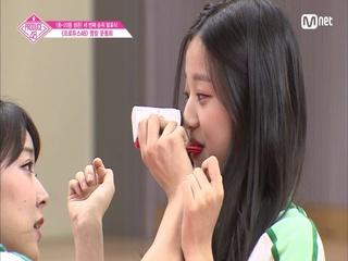 [단독/11회] ′코끼리 립스틱′ <프로듀스48> 명랑 운동회