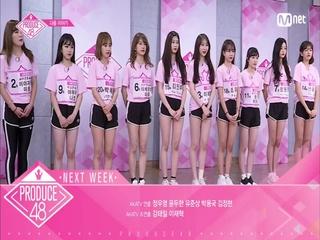 [NEXT WEEK] 글로벌 걸그룹 탄생의 순간, 생방송 최종 데뷔 평가!