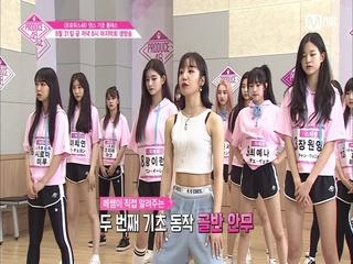 [48스페셜] ′웨이브 뵹아리 탈출!′ 댄스 기초 클래스
