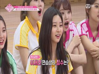 [48스페셜] ′펀치퀸 내 거야♥′ <프로듀스48> 명랑 운동회