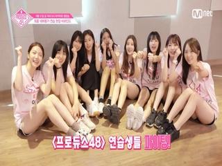 [48 비하인드] 오늘 저녁 8시에 만나요♥최종 데뷔평가 연습 현장 비하인드