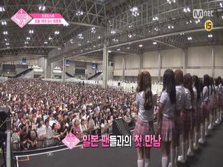 [예고/최종회] 오늘 저녁 8시, 글로벌 걸그룹이 탄생합니다! ▶생방송 최종 데뷔 평가◀