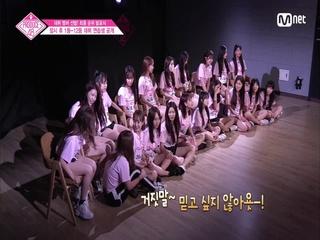 [최종회] '상큼+발랄+풋풋' 연습생들의 새싹 시절