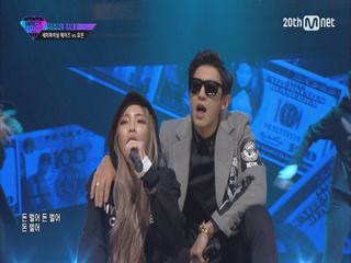 헤이즈(Feat. EXO 찬열) - 돈벌지마 @세미파이널