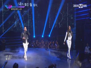 효린(Feat. 베이식) - My Love @세미파이널