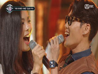 거제도 아이유♡김범수, 달달듀엣