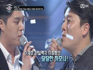 이재훈&이원탐의 선물 같은 듀엣 '난 행복합니다~♥'