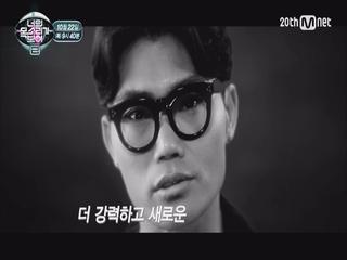유세윤,이특,김범수 영어실력?!