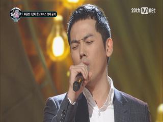 봄날 OST 원곡 가수 김용진의 '봄날'