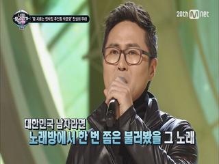 주니퍼 박준영이 하늘 끝에서 흘린 눈물