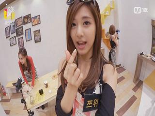3탄) 트와이스 요리대결 우승자 발표 + 꽃미모 폭발 〈우아하게〉 오늘하룸ver.