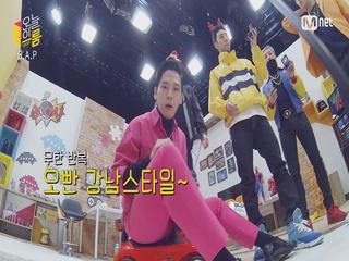 3탄) B.A.P의 〈강남스타일〉+〈BE HAPPY〉 (오늘하룸ver.)