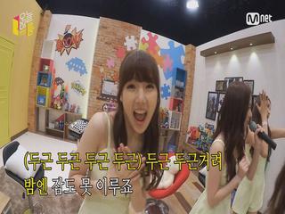 [소녀시대 'Gee' 여자친구 무삭제ver.] 예린, 막춤과 애교 발사!