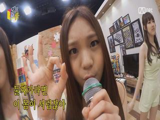 [2NE1 '내가 제일 잘 나가' 여자친구 무삭제ver.] 엄지, 막내의 도발!
