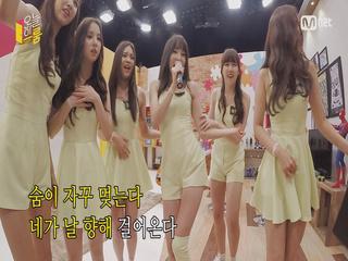 [EXO '으르렁' 여자친구 무삭제ver.] 유주, 가창력 대폭발!