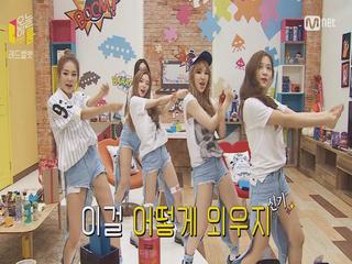 2탄) 레드벨벳의 SM히트곡 랜덤댄스 최초공개!