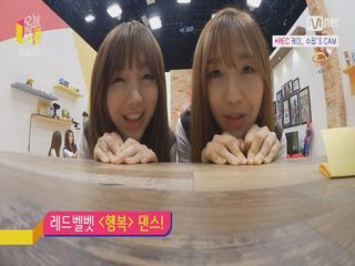1탄) 러블리즈 개인방송 시작! 러블리즈의 레드벨벳 + 인피니트 댄스는?