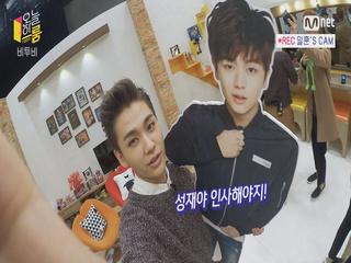 1탄) 감성돌 비투비의 GOT7 댄스는? 비투비 개인방송 ON-AIR!