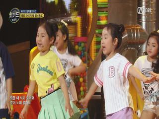 라라랄라♪ 출구없는 노래, 레드팀 ′동요′