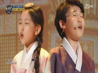 소리꾼 어린이! 홍의현&박예음, 살다보면(서편제OST)