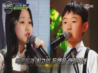 [8시30분 엠넷독점]오연준&박예음 듀엣까지!