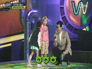 명MC 김성주 진땀나게 한 어린이들의 순수어택!