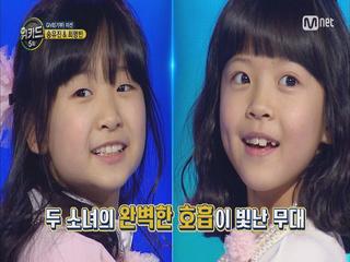 세젤예 소녀♡ 송유진&최명빈 '내 꿈이 몇 개야'