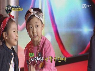 우하우하커플♡우시연&이하랑 '넌 할수있어라고 말해주세요'
