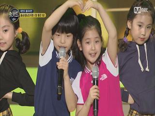 좋아요♡ 홍순창&조이현,'참 좋은 말'