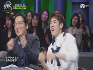 [선공개]유연석 춤추게 만든 2016년판 '파란나라'
